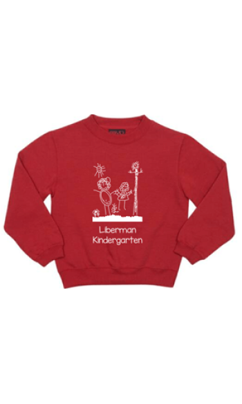 2020 09 Lieberman Kindergarten F700KS Red