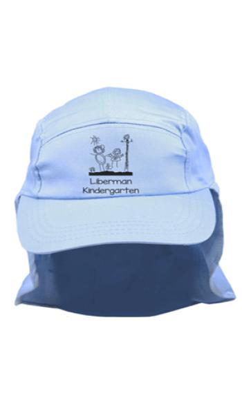2020 09 Lieberman Kindergarten H1025 Sky Blue 300