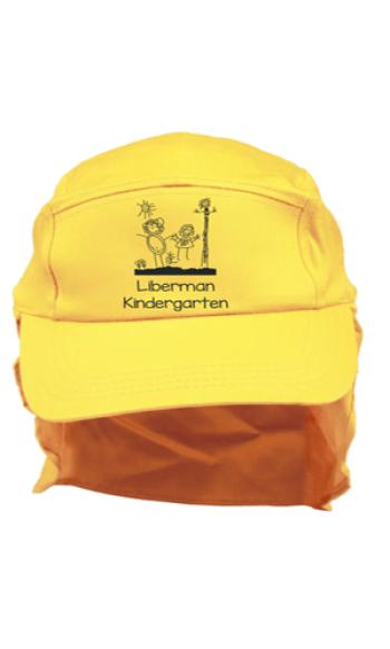 2020 09 Lieberman Kindergarten H1025 Yellow 300